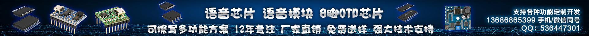 深圳市誠匯科技有限公司