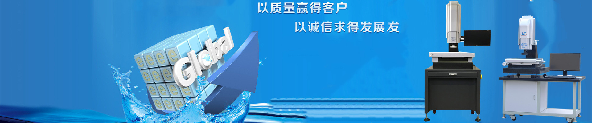 惠州市精尚仪器设备有限公司