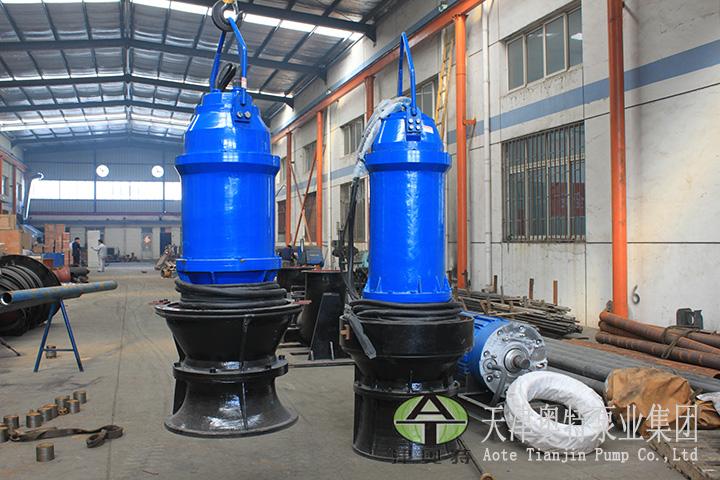 津奥特QZB轴流潜水泵长期供应