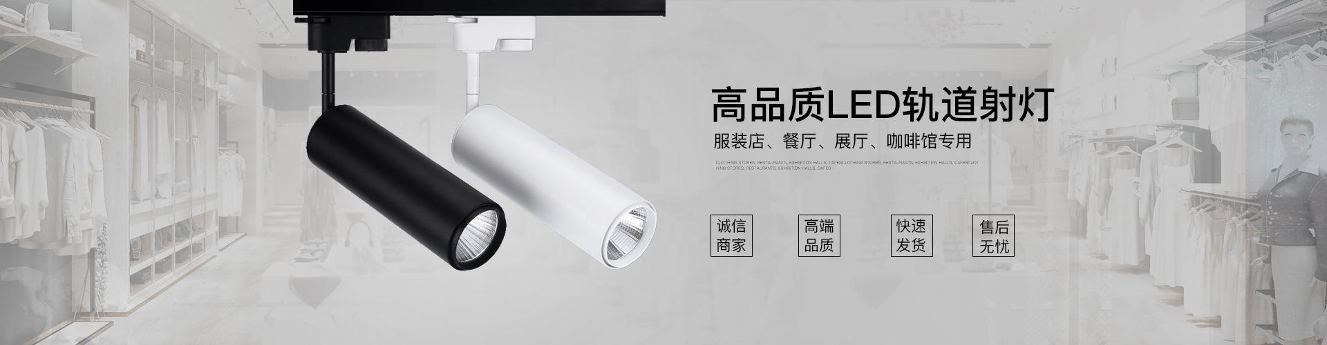 中山市睿创光电科技有限公司