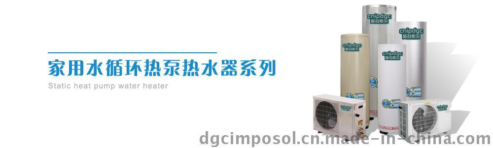 江苏英泊索尔新能源有限公司