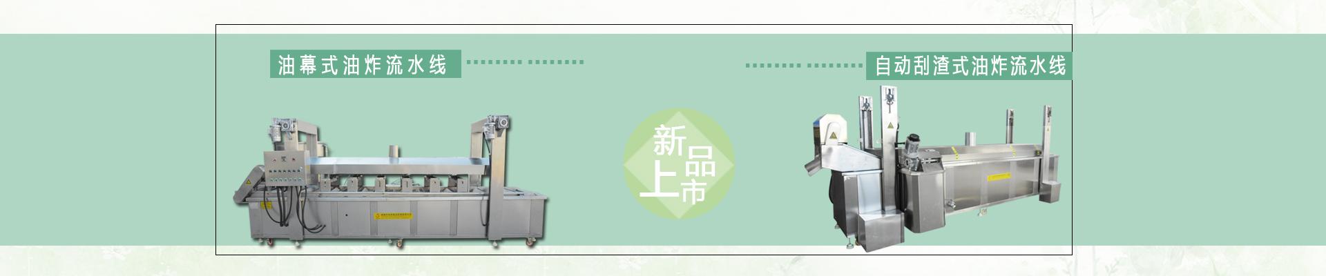 山东佳特机械科技有限公司