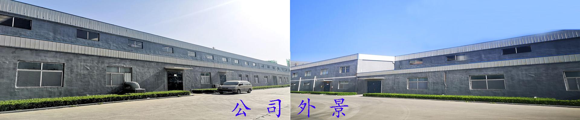安卓(北京)卫生材料有限公司