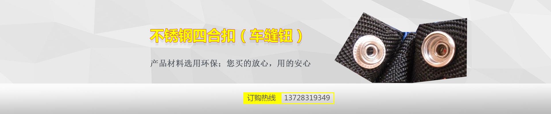 东莞市桥头迪贺五金制品厂