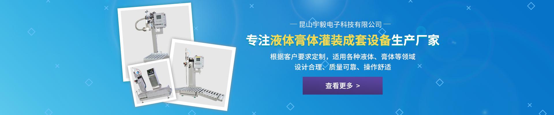 昆山宇毅电子科技有限公司