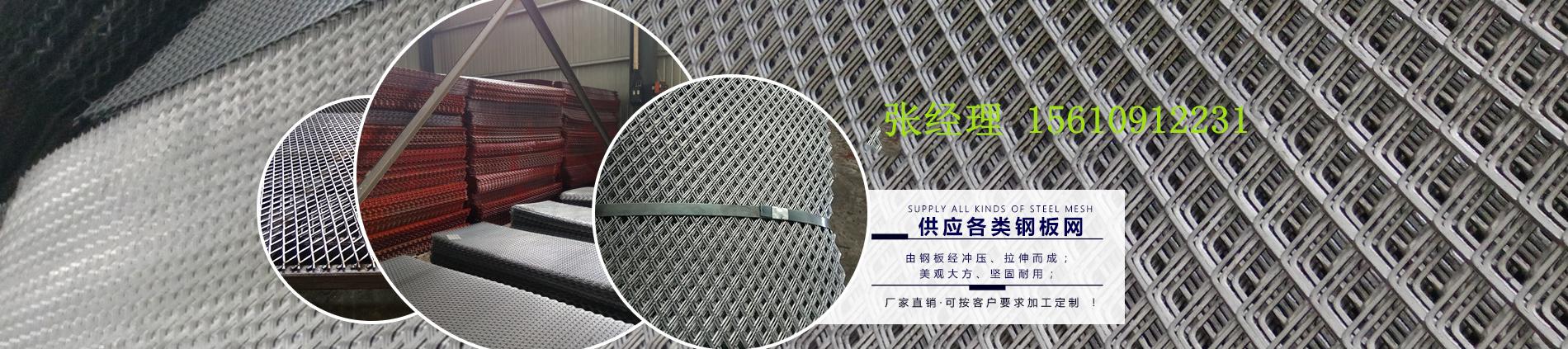 安平县晟卿金属丝网制品有限公司