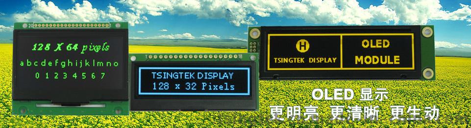 杭州清达光电技术有限公司