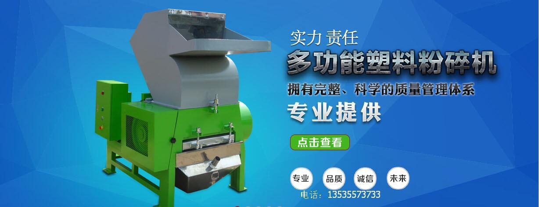 广州嘉银机械有限公司