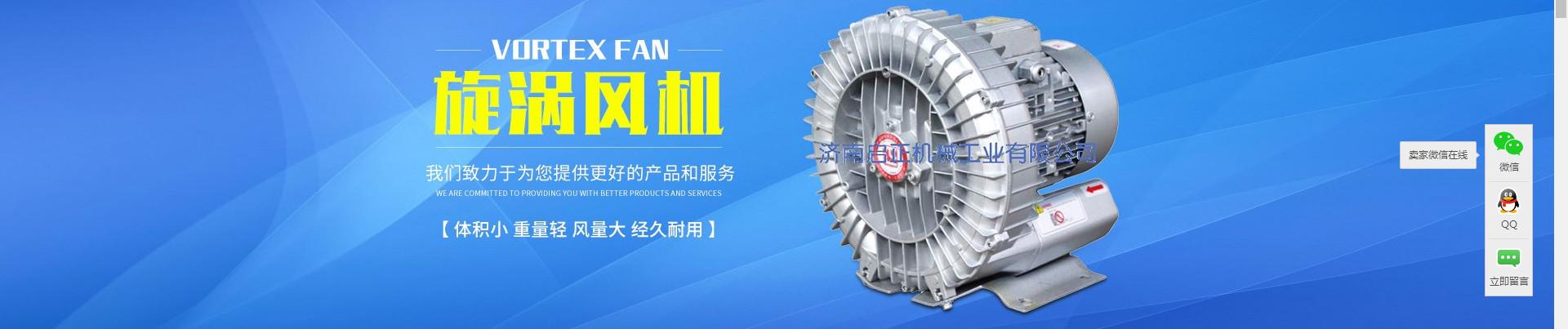 济南启正机械工业有限公司