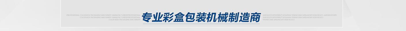東莞市順九實業有限公司