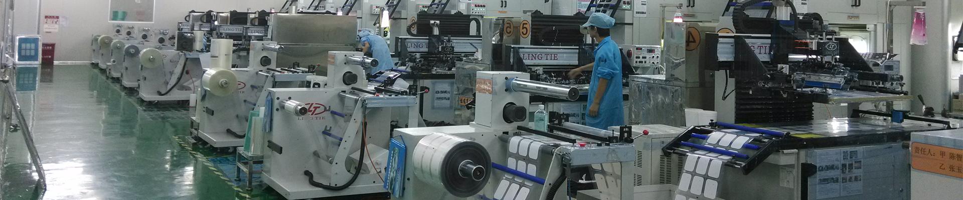 菱铁(厦门)机械有限公司