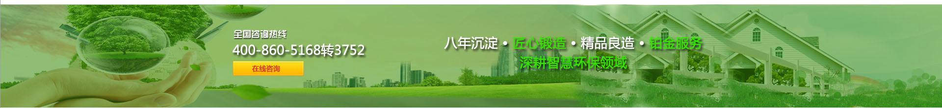 深圳市奧斯恩淨化技術有限公司