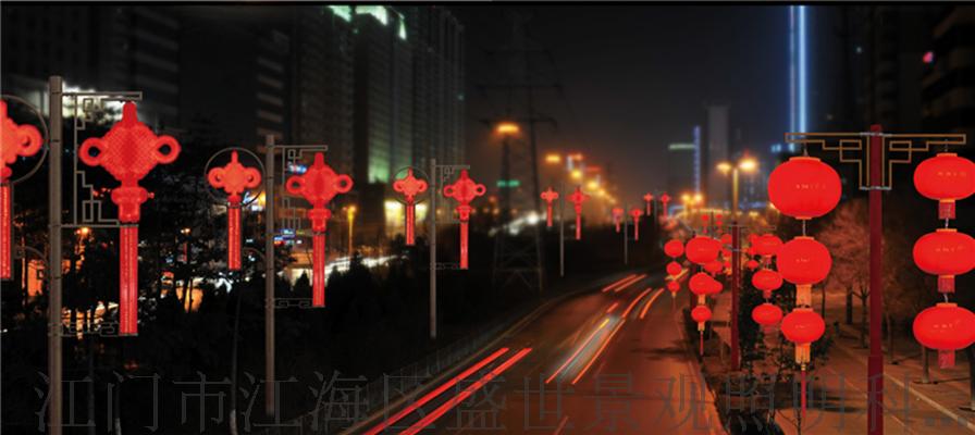 江门市江海区盛世景观照明科技有限公司