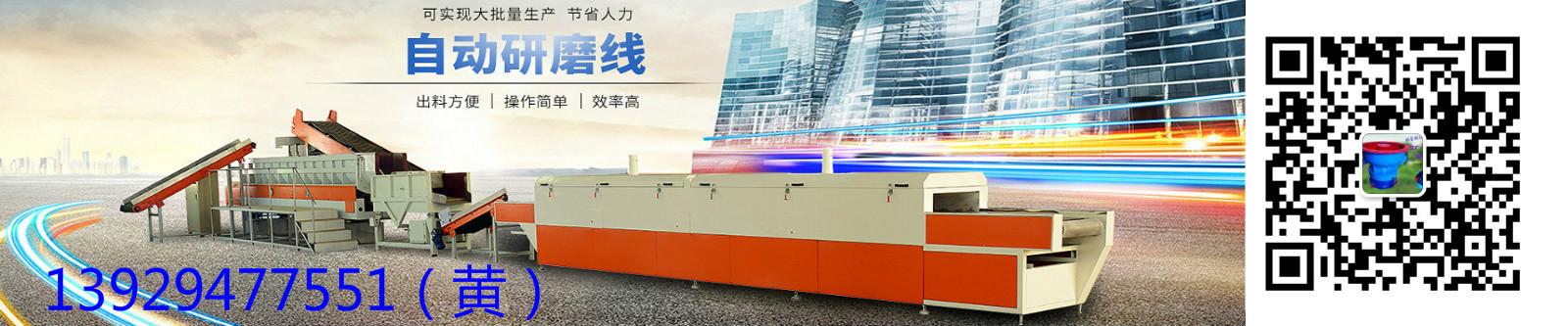 东莞市精富自动化设备有限公司