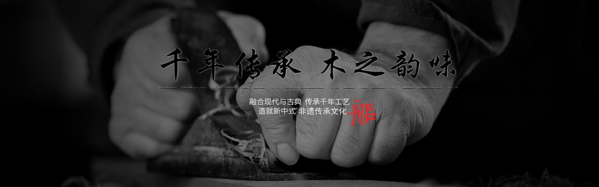 兴化市桂金木船厂