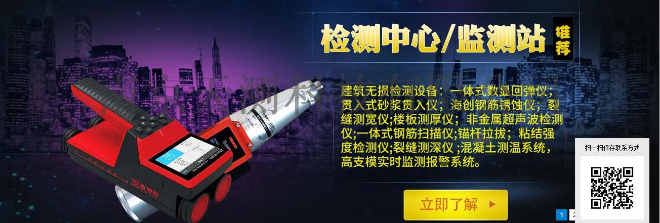 南京天测科技有限公司
