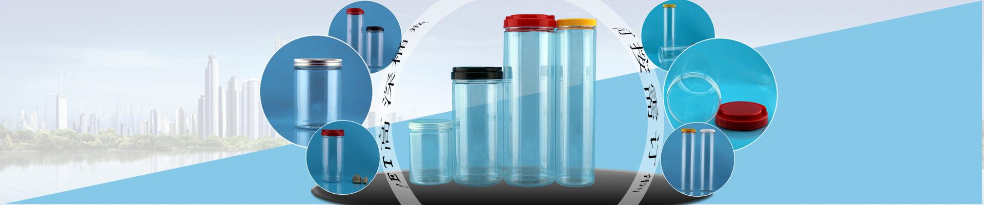 宣城市康隆塑料包装有限公司