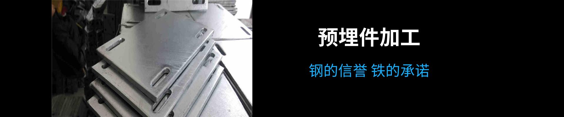 上海宇牧实业有限责任公司