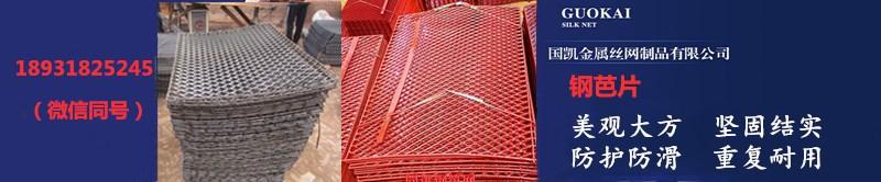 安平县国凯金属丝网制品有限公司