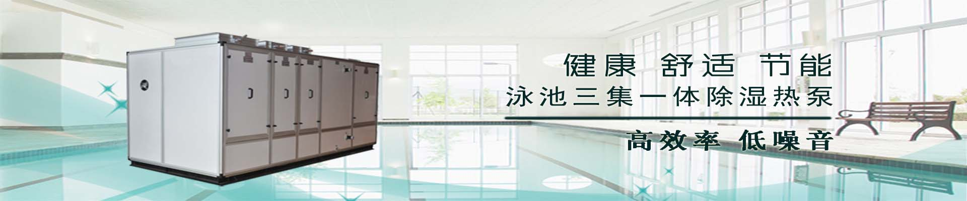 南京法维莱电器有限公司