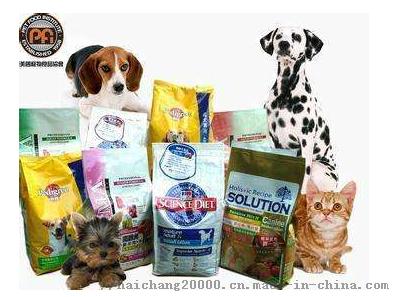 宠物食品铝塑复合膜包装袋爆破压力的检测方