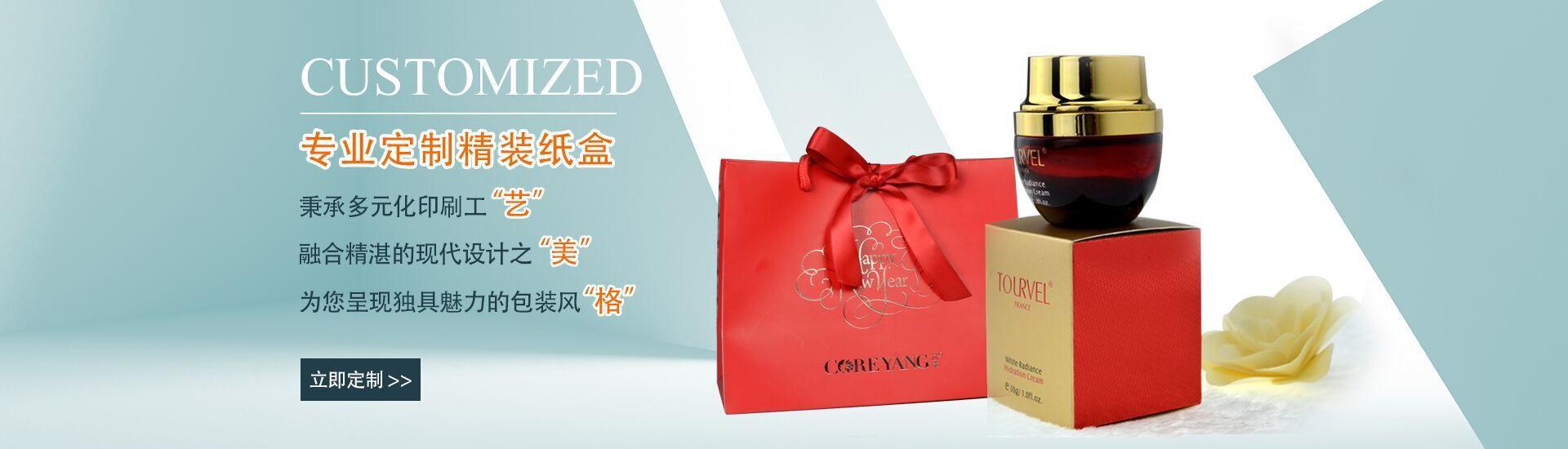 深圳市艺美格印刷包装有限公司