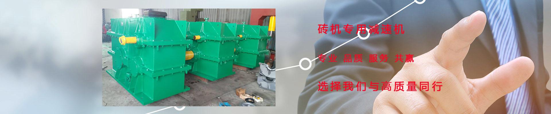 泰兴市昌泰减速机有限公司