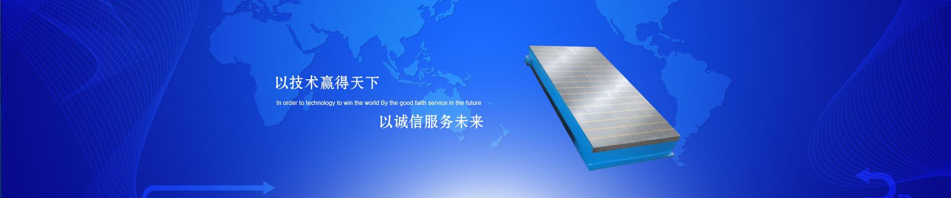 广州市贝莱特科技有限公司