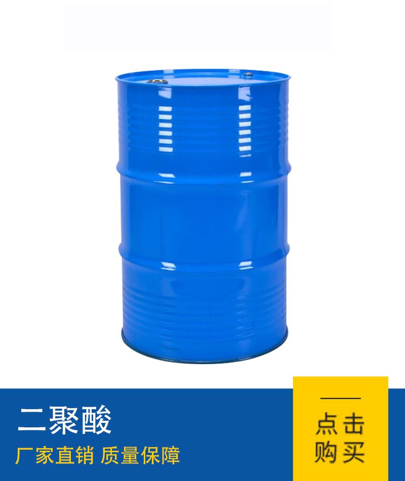 供应优质二聚酸 无锡明日化工