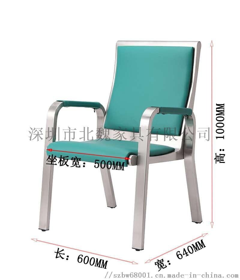 供应佛山不锈钢椅子厂家