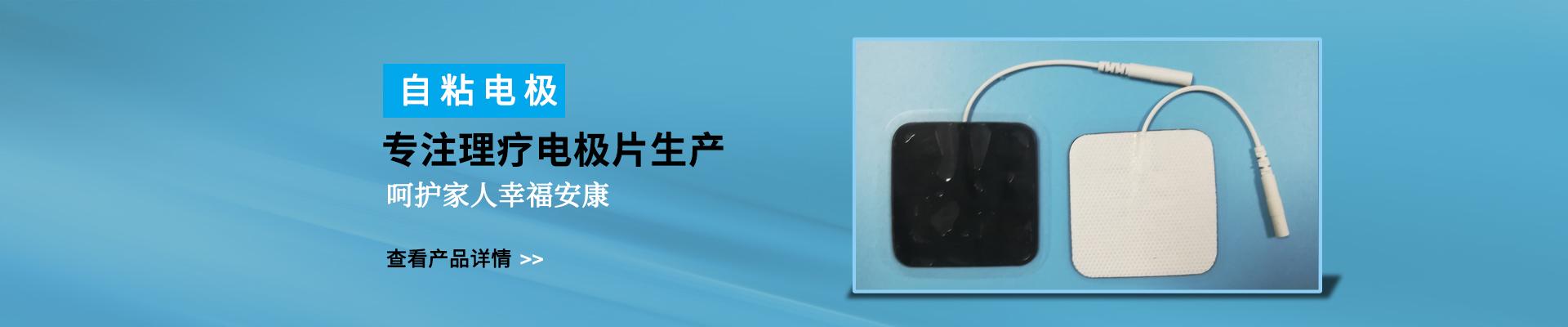 广州市刘影电子科技有限公司