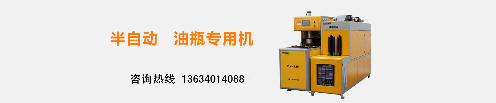 台州市典雅智能设备有限公司