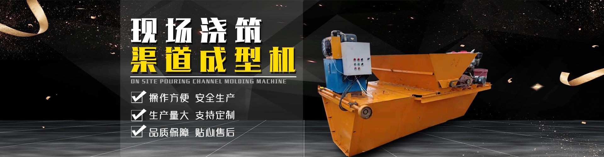山东名鑫机械制造有限公司