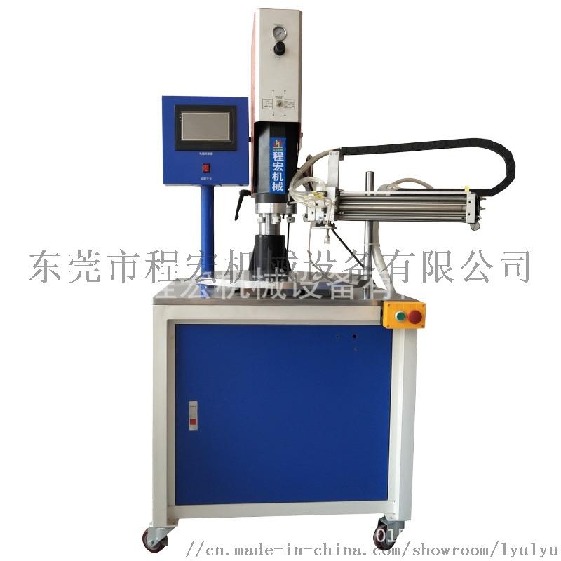 东莞市程宏机械设备有限公司