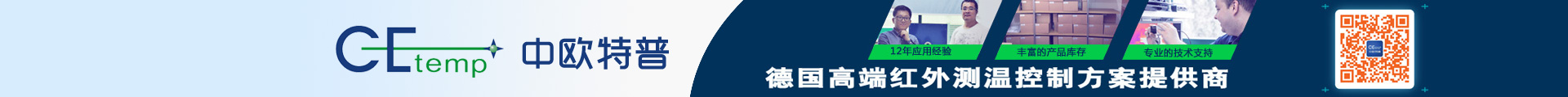 深圳市中欧特普科技有限公司