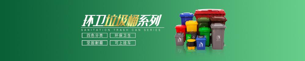 重慶市賽普塑料製品有限公司