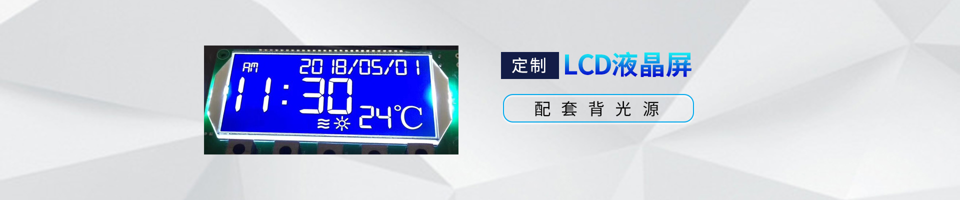深圳市天利德科技有限公司