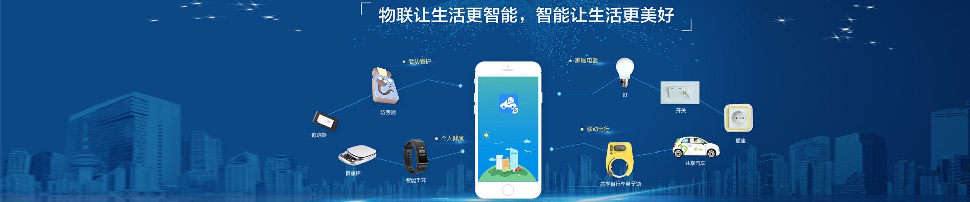 深圳市高力高科实业有限公司
