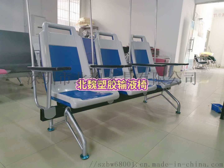 医用输液椅、输液椅价格、输液椅图片