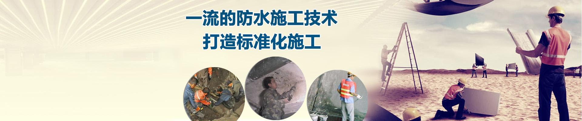 江苏三里港高空建筑防腐有限公司