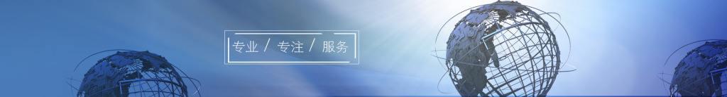 武汉梦太康生物科技有限公司