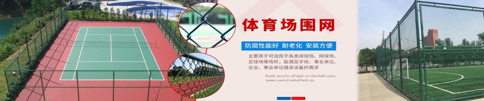 安平县双晟丝网制品有限公司
