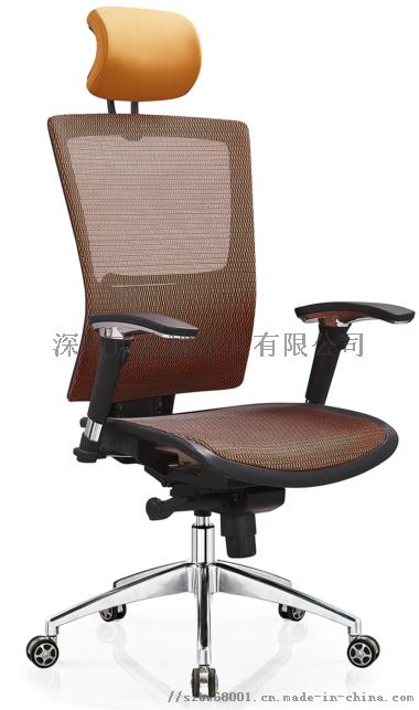 网面办公椅-网面电脑椅-人体工程学电脑椅