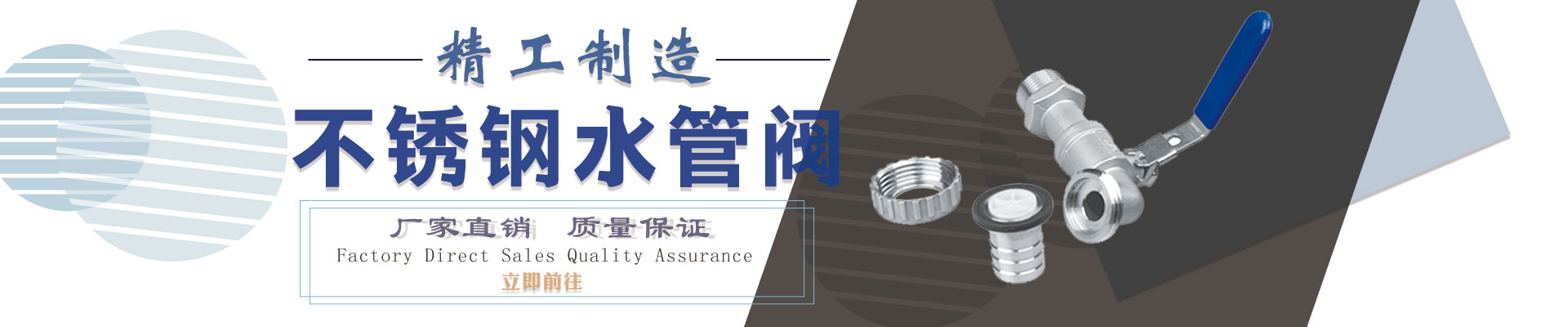 沧州市坤泰金属制品制造有限公司