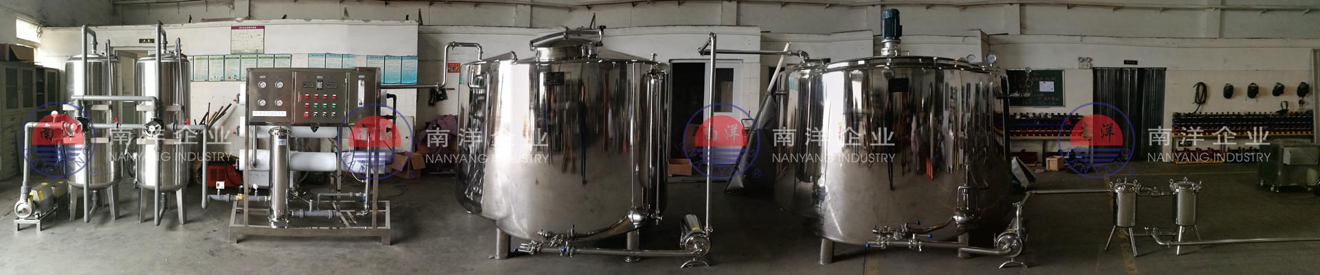 广州番禺区一南洋食品机械设备厂