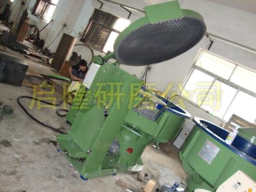 东莞市启隆研磨机械有限公司