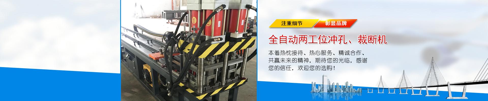 张家港市台力机械制造有限公司