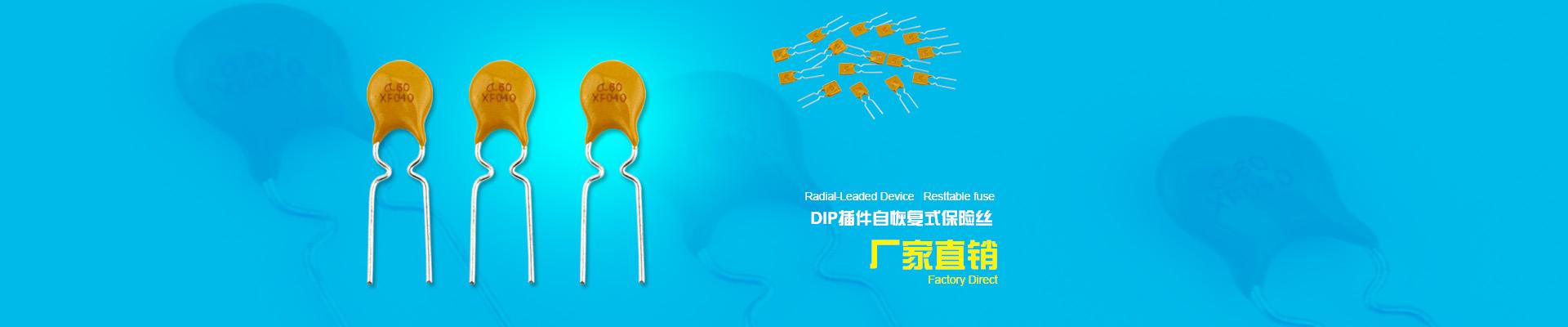 深圳市集电通实业有限公司