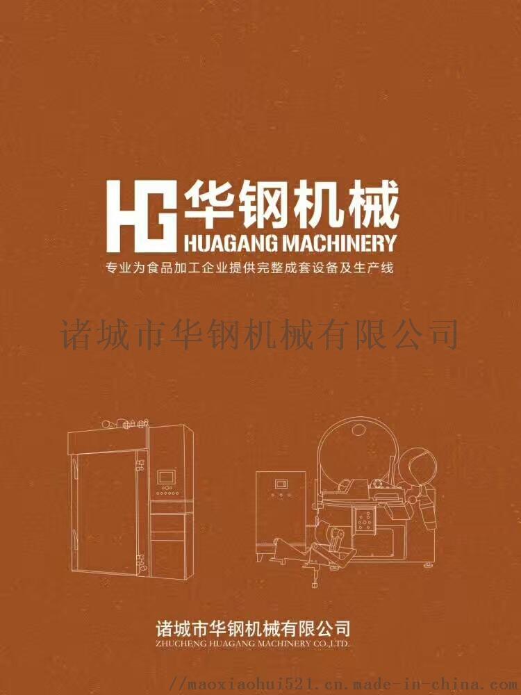 华钢机械企业资历