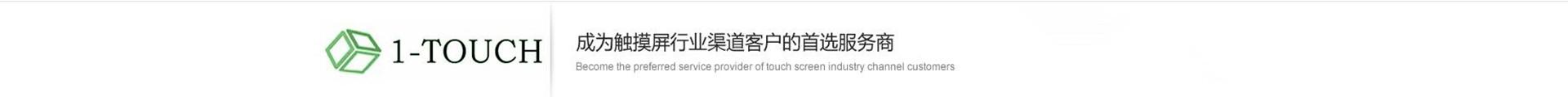 上海依触电子科技有限公司